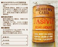 アップロードファイル 545-1.jpg