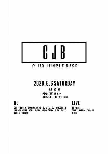 C.J.B【CLUB JUNGLE BASE】
